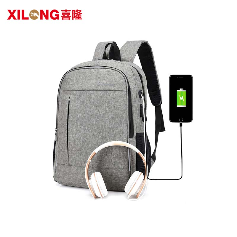 Xilong anti-theft women's computer backpack port for business trip-1