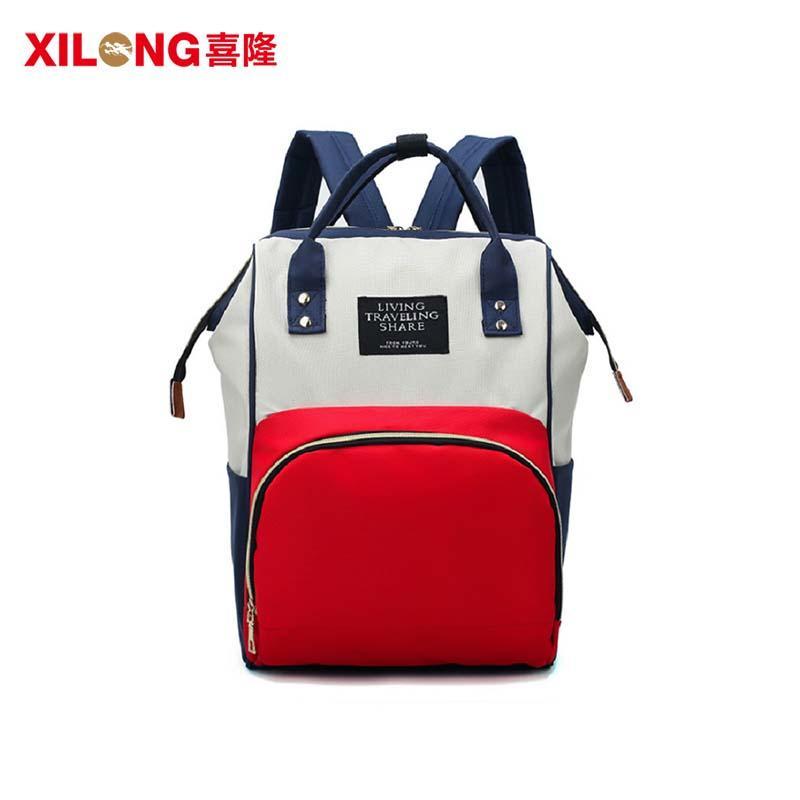 Large capacity mummy baby backpack diaper bag