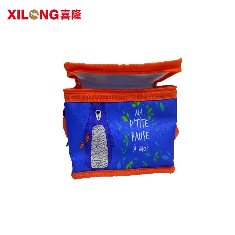 Insulated Picnic Cooler Tote