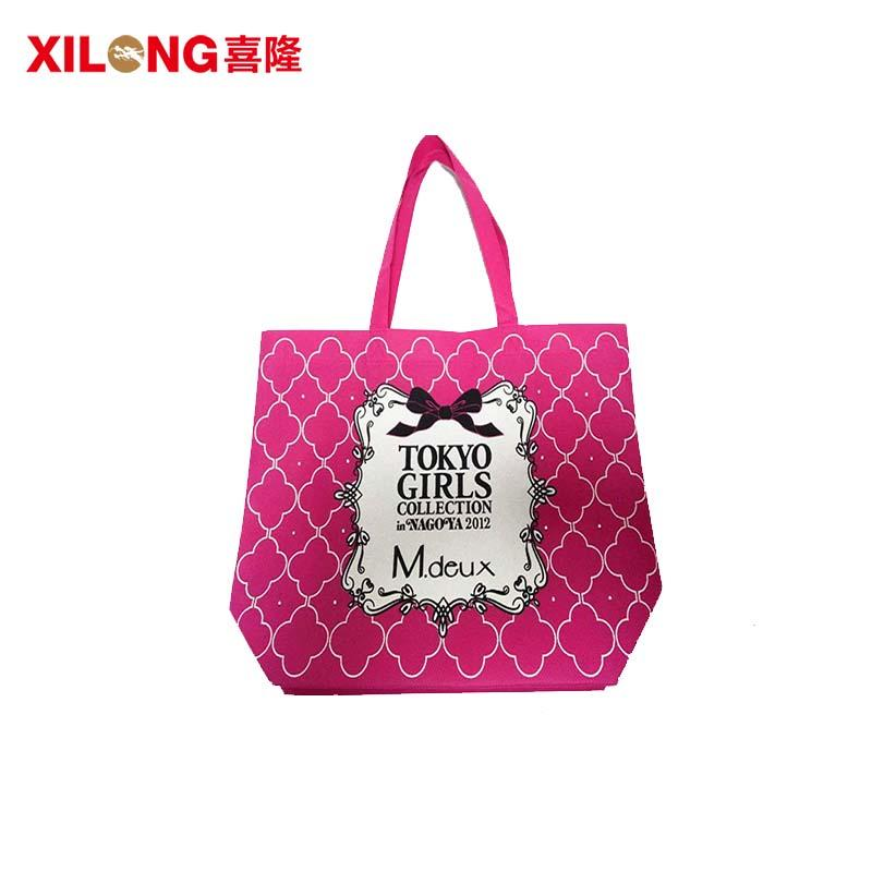 Handled  non woven bag  custom shopping bags